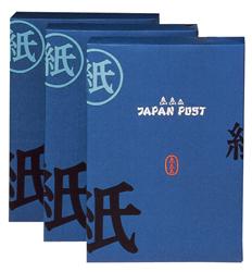 kaufen Papier Japanpost