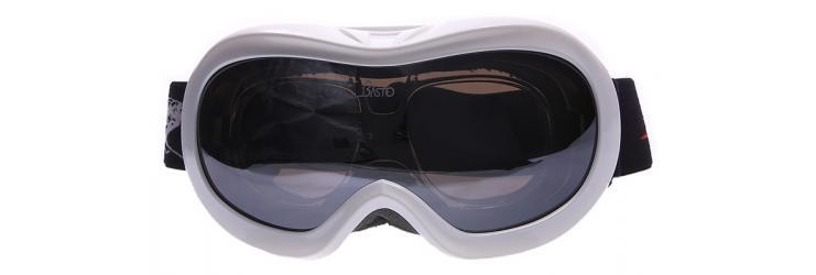 kaufen Skibrille hxj9040-c4