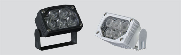 kaufen LED Strahler SpotLED