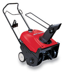 kaufen Gartentechnik Honda - HS 550