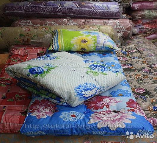 kaufen Bettwäsche