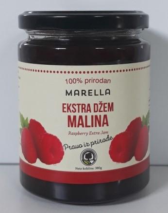 Купить Малиновое варенье (100% натуральный)