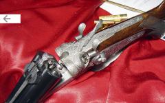 Büchsflinte die klassisch kombinierte Jagdwaffe
