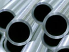 Nahtlose Edelstahlrohre für Reinstgase