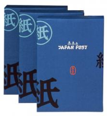 Papier Japanpost