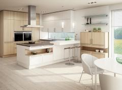 Küche Idea
