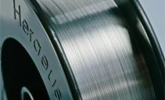 Aluminiumdrähte
