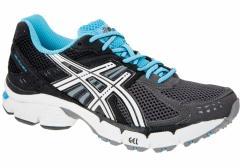 Schuhe Asics Gel Pulse 3 W aluminium white milky