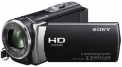 CX190E High Definition Flash-Camcorder
