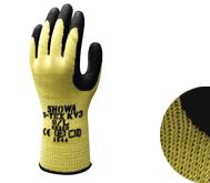Handschuhe S-TEX KV3