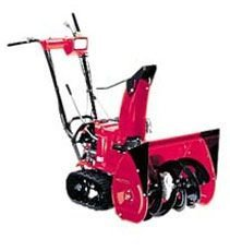 Gartentechnik Honda - HS 622 T