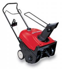 Gartentechnik Honda - HS 550