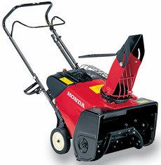 Gartentechnik Honda - HS 621