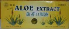 Aloe Vera Extrakt Ampulle 10 x 10 ml