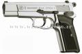Gas-Pistole Browning GP DA 9  9 mm P.A.K.