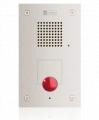 Vandalengeschützte IP-Notrufsprechstelle
